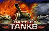 Игровой аппарат Battle Tanks
